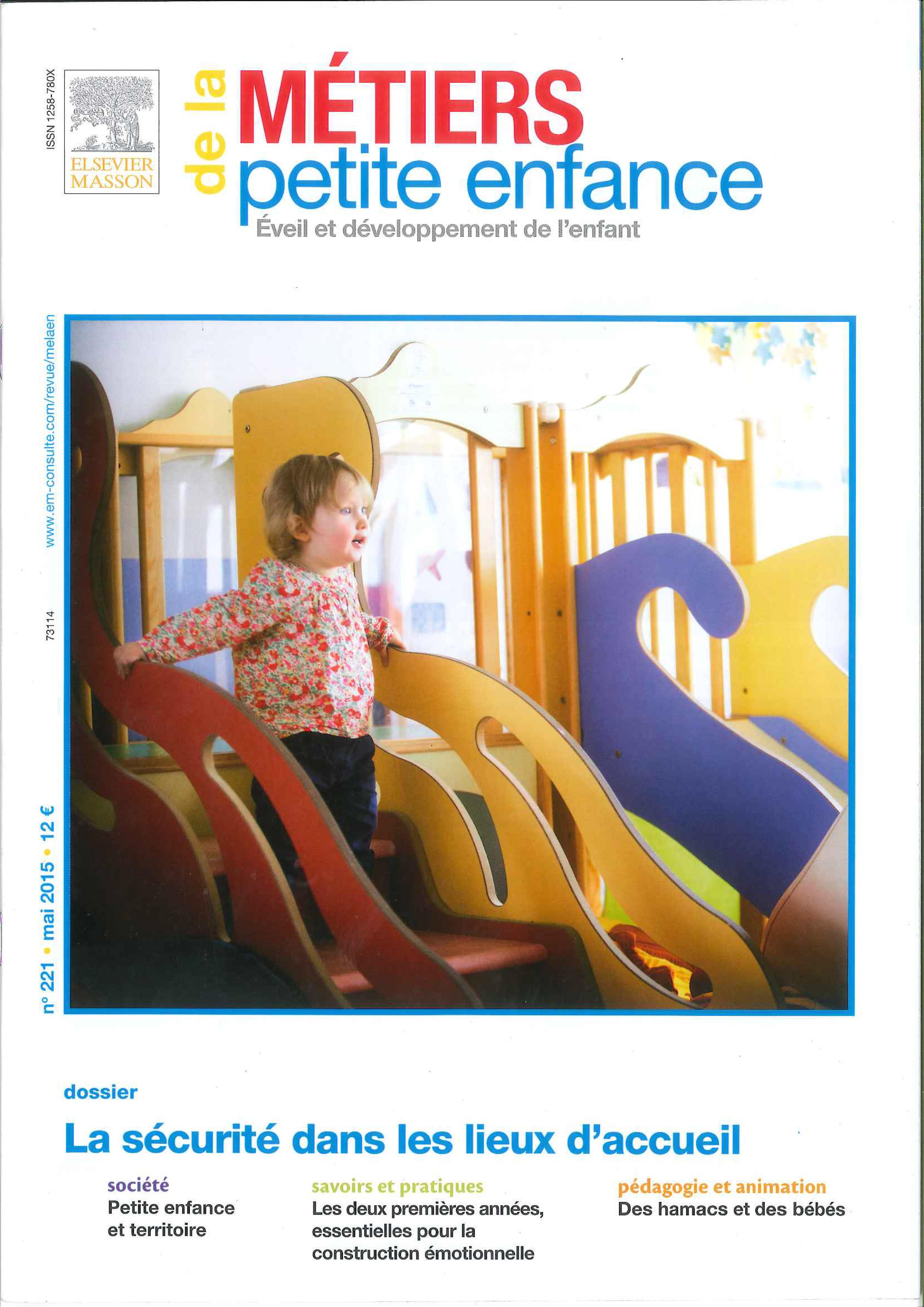 L Espace Enfance Famille   le lieu Caf dédié aux parents, enfants ... 74dd64faf3b